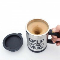 Кружка Миксер Self Stirring Mug (металл внутри)