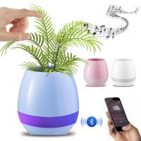 "Умный горшок с Bluetooth ""Smart Music Flowerpot"""