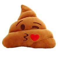 Подушка Emoji Smiling Poop Kissing