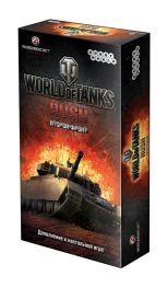 "Игра ""World of Tanks Rush. Второй Фронт"""