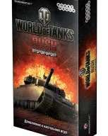 "Игра ""World of Tanks Rush. Второй Фронт"" - 209x273_wot_sf.jpg"