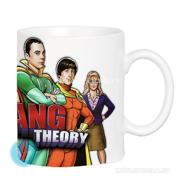 "Кружка ""Big Bang Theory"""
